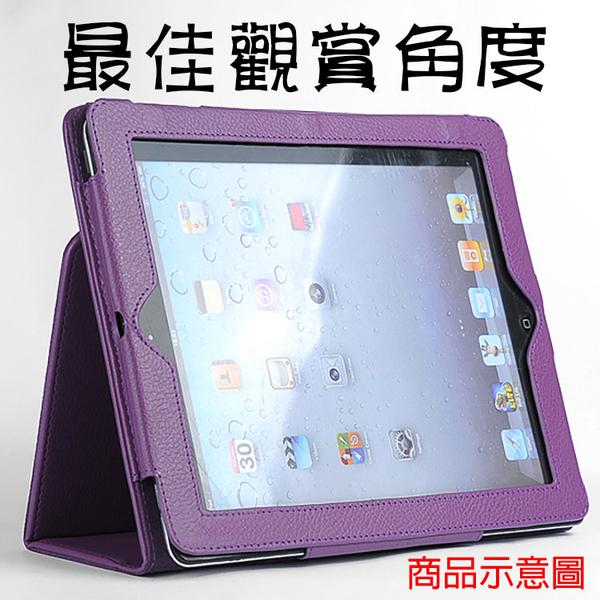 【荔枝紋】HUAWEI華為 MediaPad T3 10 AGS-L03 9.6吋 帶筆插荔枝紋側掀皮套書本式