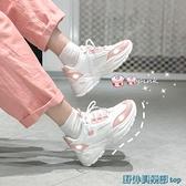 增高鞋 棉鞋粉學生加絨老爹鞋女鞋ins仙女風百搭增高厚底網紅休閑運動鞋 野外俱樂部
