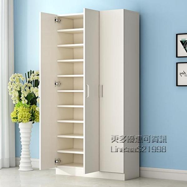 鞋櫃簡約現代門廳櫃陽台防曬儲物櫃大容量實木鞋櫃經濟型門口鞋架 每日特惠NMS