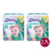 Libero 麗貝樂 嬰兒紙尿褲XL【5號-24片】(2入)