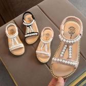 女童涼鞋 夏季新款韓版兒童時尚串珠公主鞋中小童鞋百搭寶寶鞋【快速出貨八折下殺】
