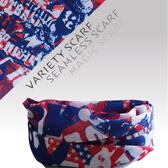 速乾 吸濕排汗材質 自行車頭巾/魔術頭巾/個性頭巾( 1519-4 橄欖球星)【戶外趣】