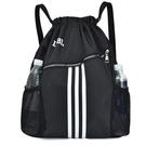 束口包 拉繩束口袋後背包男大容量籃球包收納包足球包裝備包訓練背包袋女 芊墨左岸