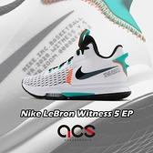 【六折特賣】Nike 籃球鞋 LeBron Witness 5 V EP 白 綠 男鞋 五代 氣墊設計 運動鞋 【ACS】 CQ9381-100