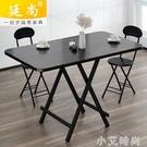 可摺疊桌子餐桌小戶型家用戶外小方桌簡易長方形會議學習桌椅飯桌 NMS小艾新品