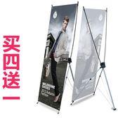 防風X展架架子易拉寶展架廣告架海報支架制作設計RM