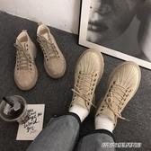 鞋子男潮鞋chic日韓時尚潮流真皮工裝鞋網紅貝殼頭高筒鞋板鞋男鞋 【傑克型男館】
