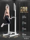家用引體向上器室內單杠雙杠架單桿單扛成人兒童吊杠健身器材 京都3C YJT