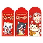 Baby童衣 2021年十入組紅包袋 卡通貓咪紅包 新年紅包袋 招財貓紅包袋 壓歲錢袋 88643