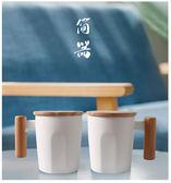 情侶馬克杯壹對創意杯子復古陶瓷杯大容量水杯帶蓋北歐簡約咖啡杯