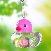 迷你卡通魚缸qq魚瓶烏龜瓶 生態水母瓶手提透氣式塑料透明烏龜缸