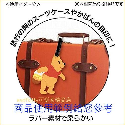 asdfkitty可愛家☆小熊維尼超大型姓名吊牌/行李吊牌-很大很明顯-書包.補習袋都可用-日本正版商品