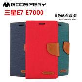 King*Shop~  韓國goospery韓國goospery三星J1手機保護套J100翻蓋式簡約帆布外殼皮套