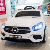 兒童電動車四輪汽車帶遙控可坐寶寶搖擺童車小孩玩具車可坐人