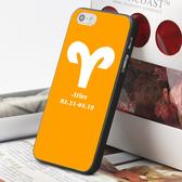 [機殼喵喵] iPhone 7 8 Plus i7 i8plus 6 6S i6 Plus SE2 客製化 手機殼 163