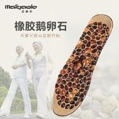 橡膠鵝卵石鞋墊按摩點設計足底減壓墊成人放 鬆男女老年人舒適鞋墊 超值價