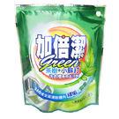 加倍潔 茶樹+小蘇打 洗衣槽去污劑 300g/包