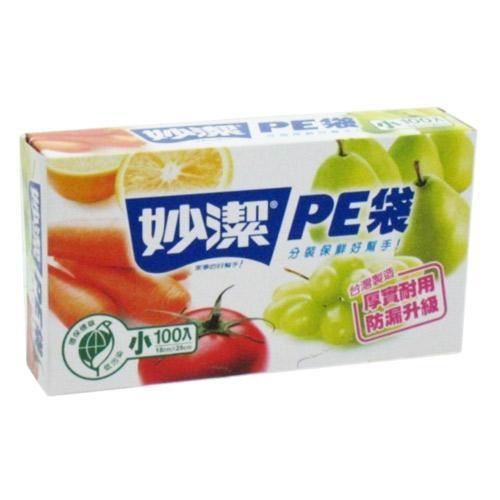 妙潔 PE袋100入(S)【愛買】