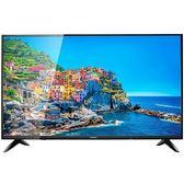 (含運無安裝)CHIMEI奇美43吋電視TL-43A600