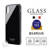 【A Shop】Leplus iPhone Xs / XR / Xs Max SHELL GLASS玻璃背蓋保護殼