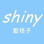 shiny藍格子