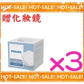《盒裝公司貨+限量買二送一共三顆》Philips SC5990 飛利浦 淨顏煥采潔膚儀 一般膚質刷頭*3顆