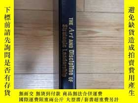 二手書博民逛書店The罕見Art and Discipline of Strat