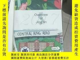 二手書博民逛書店overview罕見of jing anY26321