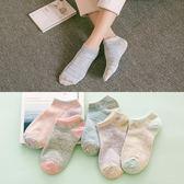 襪子女士短襪船襪女淺口薄款運動棉襪低幫防臭夏季隱形襪女襪子 父親節超值價