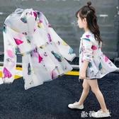 女童防曬衣服韓版夏季薄款透氣洋氣外套兒童中長款防曬服