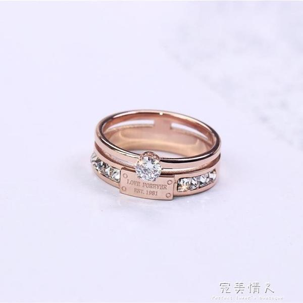 保色鈦鋼玫瑰金潮人戒指雙層時尚食指戒學生閃指環J012  【全館免運】