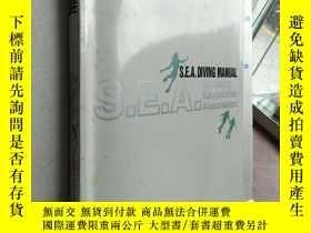 二手書博民逛書店《S.E.A.罕見DIVING MANUAL 》日文原版16開潛水方面學習書 平裝無外封皮Y175042