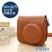 Norns  富士mini8 mini9復古拍立得【淺棕色】Norns 相機皮套  附背帶 聖誕節禮物