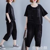 短袖套裝 大碼女裝胖mm遮肚子套裝女夏季時髦顯瘦韓版洋氣減齡休閒兩件套潮 生活主義