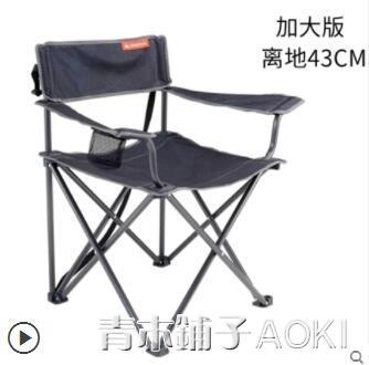 迪卡儂戶外摺疊椅摺疊凳釣魚椅野營便攜隨身休閒座椅子凳子QUNCATF 青木铺子