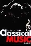 二手書博民逛書店 《Classical Music古典入門》 R2Y ISBN:9570394226│陳必揚
