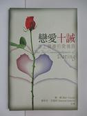 【書寶二手書T7/兩性關係_APC】戀愛十載-走上健康的愛情路_Ben Young, Samuel Adams