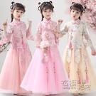 女童漢服春裝新款夏裝公主裙兒童春款童裝裙子洋氣套裝洋裝 雙十二全館免運