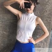 運動馬甲背心女拉錬健身訓練服跑步無袖上衣緊身性感外穿瑜伽背心 韓慕精品