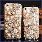 蘋果 iPhone12 iPhone11 12mini 12Pro Max SE2 XS IX XR i8+ i7 i6 奢華錢包 水鑽殼 手機殼 訂製