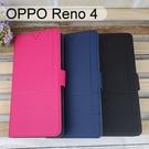 【Dapad】經典皮套 OPPO Reno 4 (6.4吋)