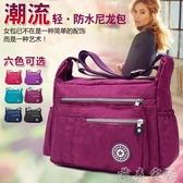 尼龍牛津布包帆布女士包包單肩斜背包休閒大容量旅行包新款媽媽包【快速出貨】