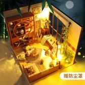 diy小屋創意中國風墨香閣手工制作小房子模型拼裝生日禮物女 城市科技DF