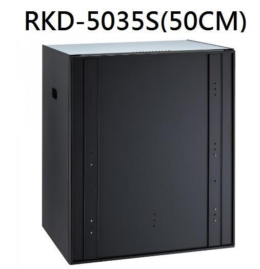 【歐雅系統家具】林內 Rinnai 嵌門式烘碗機 RKD-5035S(50CM)