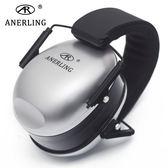嬰兒防噪音神器兒童學習打架子鼓降噪隔音耳罩睡眠超強學生耳機   可然精品鞋櫃