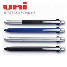 UNI三菱 SXE3-3000金屬3色溜...