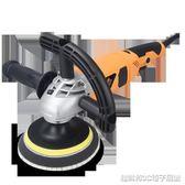 汽車打蠟機 萊利斯汽車拋光機小型220V打蠟機工具劃痕修復封釉機家用地板打蠟igo 維科特3C