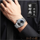 手錶瑞士男士手錶新款蟲洞概念全自動機械表男女時尚潮流防水 【全館免運】