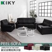 【KIKY】100%台灣製造 高背沙發組 │歐式皮爾1+2+3皮沙發 乳膠皮沙發組~ 沙發 皮沙發