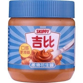 吉比花生醬(柔滑)340g【愛買】
